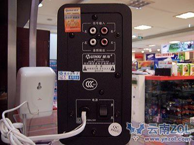 ocl超重低音电路,otl中高音功率电路,主箱上提供了直流电源和音频输入