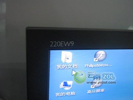 编辑点评:飞利浦220ew9在液晶显示器第