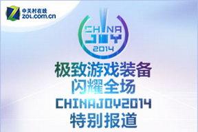 极致游戏装备闪耀全场ChinaJoy2014报道