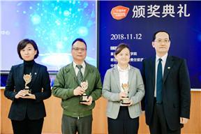 华硕荣膺中国企业社会责任奖