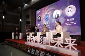 华硕E创:讲了10年的中国公益故事
