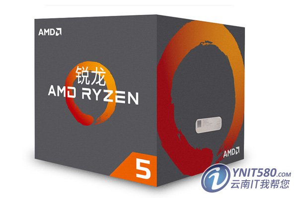 高性价比的 AMD-R5-2600X 台式机CPU