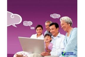 老刘一家的美好时光!微软科技改变生活