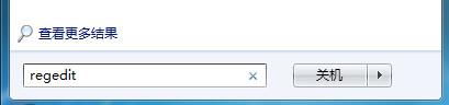 轻松调整Win7任务栏预览窗大小