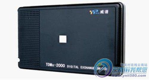 威谱数字电话交换系统TDMx-2000 F型(8外线;8分机)-8外线8分机
