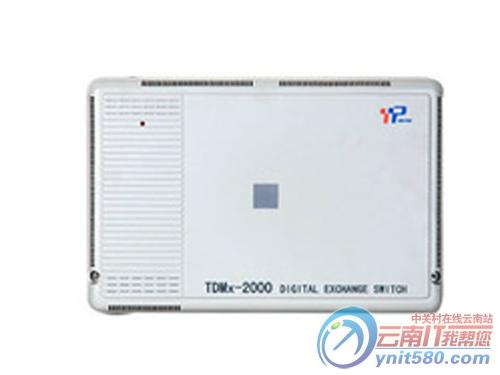 威谱数字电话交换系统TDMx-2000 E型-功能全面好助手 威谱TDMx