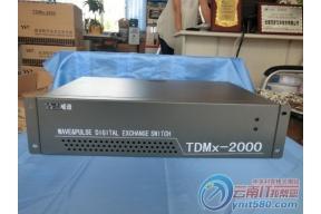 功能强大也实惠 威谱TDMx-2000 E-1型