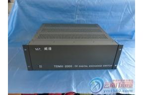 提升满意度 威谱TDMx-2000 H型报32450
