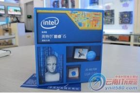 超快反应 Intel酷睿i5 4670K昆明1600元