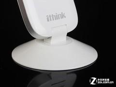 厚度仅1cm Ithink家庭监控摄像机首测