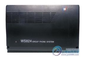 实用扩展好 昆明国威WS-824(10D)促销