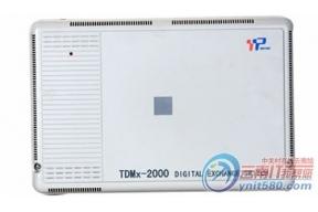 超值便捷 威谱TDMx-2000 E型报价3000元
