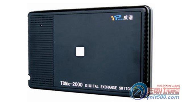 威谱数字电话交换系统TDMx-2000 F型-功能全面 威谱TDMx 2000 F型