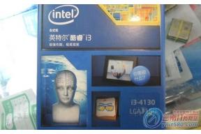 高性价比 Intel酷睿i3-4130报价559元