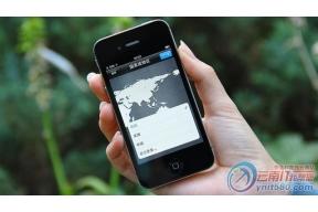 超值选择 苹果iPhone 4S昆明报价2980