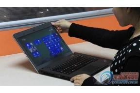 主流之选 昆明ThinkPad E440报3350元