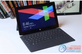i5搭128G 昆明微软Surface Pro促4400元