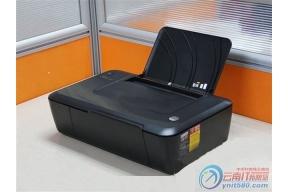 SOHO用户超值选 惠普2020hc昆明报价580