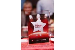 华硕荣获2015年中国网吧行业最高奖项