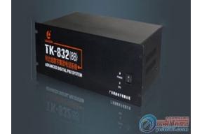 利达信TK-832(8B)数字集团电话交换机促