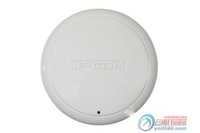 满足用户使用 IP-COM W40AP昆明报价200