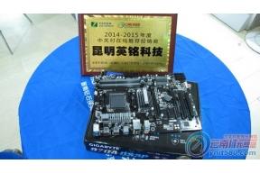 超值亲民出色 技嘉GA-970A-DS3P仅499