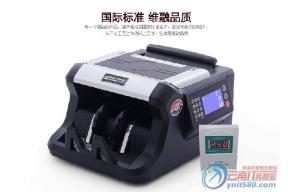 价格给力出色 维融JBYD-HK5200仅售900