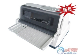性能优秀 富士通DPK750昆明报价1350元