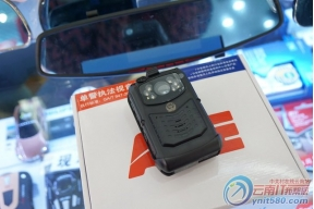 性能强劲出色 AEE DSJ-P7执法记录仪促