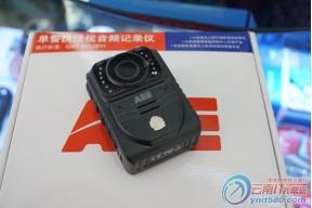 给力强劲 AEE DSJ-P9执法记录仪昆明促
