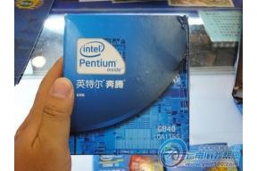 Intel奔腾G840(盒)CPU云南特价408元