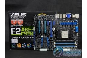 配置出色 华硕F2A85-V PRO云南报899元