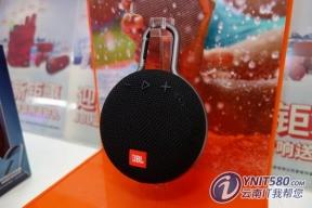 JBL CLIP3无线音乐盒 昆明报价499元