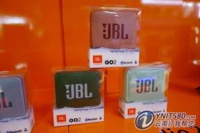 JBL GO2防水便携音响 昆明报价299元