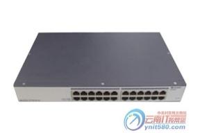 华为S1724G交换机昆明蒙图科技售800元