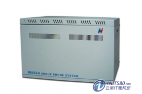 国威WS824(5D)8外线72分机云南19000元
