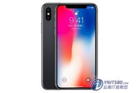 iPhone X-256G昆明售6999元 以旧换新