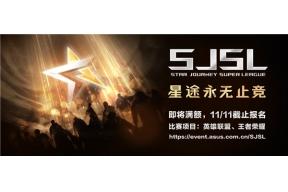 IG S8夺冠!你也能成为下一位英雄!