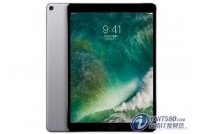苹果10.5英寸iPad Pro 256GB昆明特惠