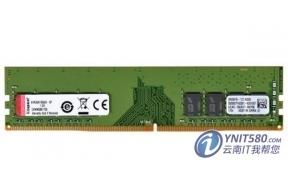 金士顿8GB DDR4内存昆明特价批发464元