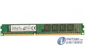 金士顿4GB DDR3台式机内存昆明售219元
