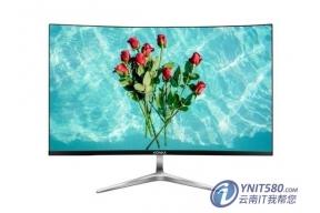 康佳KX24办公显示器昆明年底特价759元