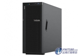 联想ThinkSystem ST558昆明售14999元